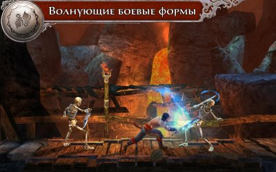 Prince of Persia Shadow&Flame(Взломання версия)